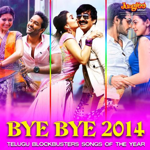 Telugu 2014 Songs