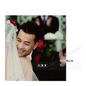 Yi Qing Bie Lian Song