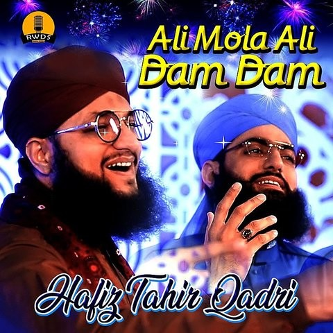 Ali Mola Ali Dam Dam Mp3 Download By Sultan Ul Qadri Qawwal