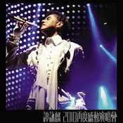 Alan Tam Live in Concert 2010 Songs