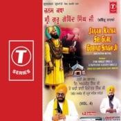 Janam Katha Sri Guru Gobind (Bachitra Natak) Vol.4 Songs