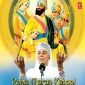 Pehla Maran Kabool Songs