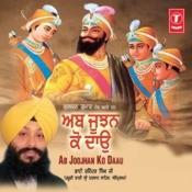 Kabir Mohe Marne Ka Chhau Song