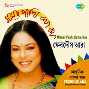 Maner Pakhi Katha Kay Ferdous Ara Songs
