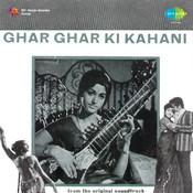 Ghar Ghar Ki Kahana Revival Songs
