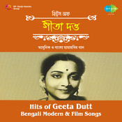 Hits Of Geeta Dutt Songs
