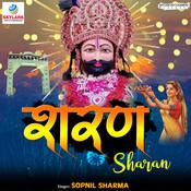 Sharan Song
