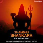 Shambhu Shankara 108 Namavali Song