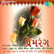 Prem Rang Songs