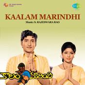 Kaalam Marindhi Songs