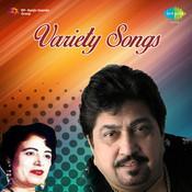 Punjabi Variety Songs Songs