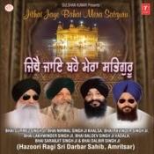 Jitthe Jaye Bahe Mera Satgur Songs