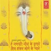 Hey Ganpati Guora Ke Dulare Shiv Shankar Bhole Ke Pyare Songs