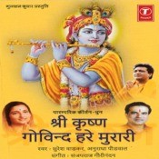 Shree Krishan Govind Hare Murari (Keertan Dhun)Traditional Songs