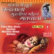 Palna Mein Jhoole Nandlala Murlidhar Mohan Matwala Songs
