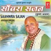 Saanwra Sajan Songs