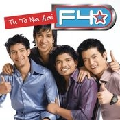 F4-Tu To Na Aai Songs