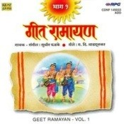 Geet Ramayan Volume 1 Marathi Songs