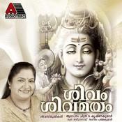 Shivam Shivamayam Songs