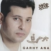 Garhy Ana Songs