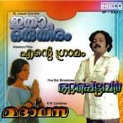 Etha Oru Theeram-Ente Gramam -Ottappettavar-Madhalasa Songs