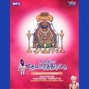 Vendriduven mp3 song download agathiyar vendriduven tamil song by.