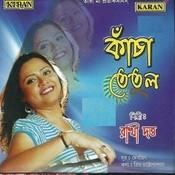 Kancha Tetul Songs