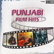 Punjabi Film Hits Cd - 1 Songs