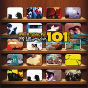 Tat Ming Pair Yin Le Da Quan 101 Songs