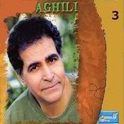 Houshmand Aghili, Vol. 3 - Persian Music Songs