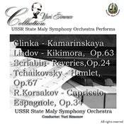 Reveries, Op. 24, E-Moll (Live) Song