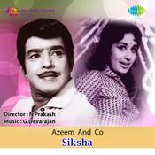 Siksha Songs