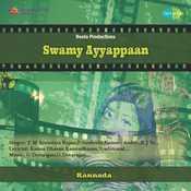 Harivarasanam Sharanam Ayyappa Song