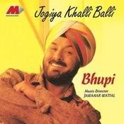 Jogiya Khalli Balli Songs