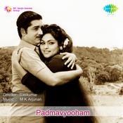 Padmavyooham Songs