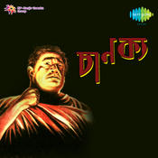 Chanakya Songs