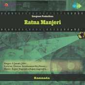 Ratna Manjeri Songs