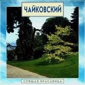 Golden Classics. Tchaikovsky - The Sleeping Beauty Songs