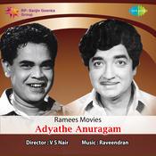 Adyathe Anuragam Songs