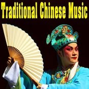 Traditional Chinese Music Songs