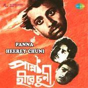 Panna Heerey Chuni Songs