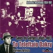 To Teleftaio Dakry: Authentic Recordings 1959-1961, Vol. 2 Songs