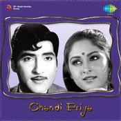 Chandi Priya Songs