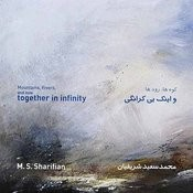 And Now Together In Infinity - Allegro Moderato Song