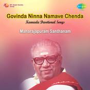 maharajapuram santhanam bho shambho mp3