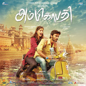 Ambikapathy (Original Motion Picture Soundtrack) Songs