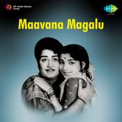 Maavana Songs
