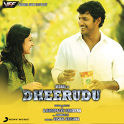Dheerudu (Original Motion Picture Soundtrack) Songs