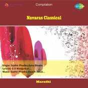 Navaras Classical Songs