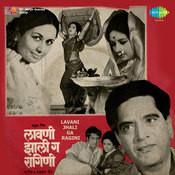 Lavani Jhali Ga Ragini Songs